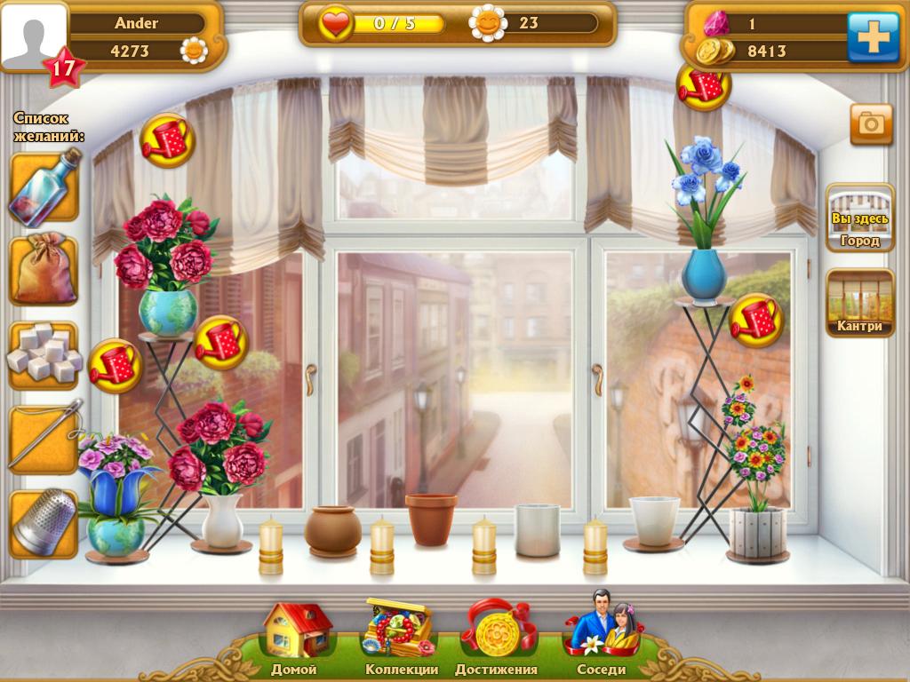 скачать игру цветочная комната - фото 6