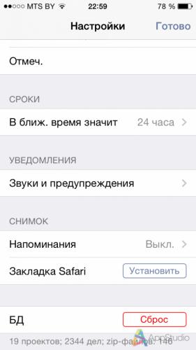 IMG_0958