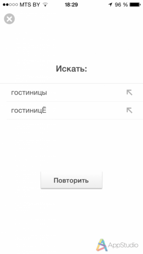 IMG_1079