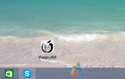 Screenshot - 24.06.2014 , 13_09_32