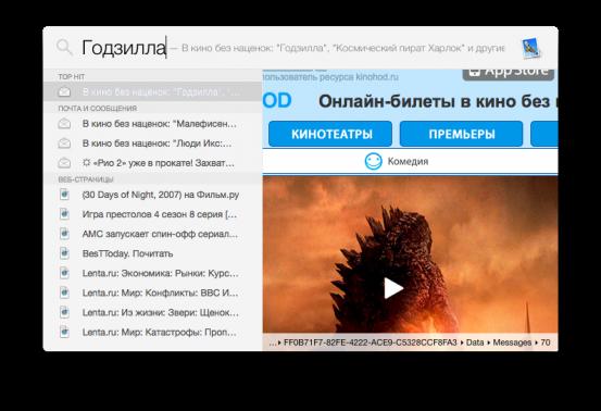 Снимок экрана 2014-06-03 в 21.09.26