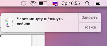 Снимок экрана 2014-06-04 в 16.55.24