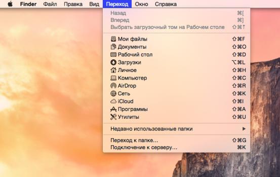 Снимок экрана 2014-06-04 в 17.52.14