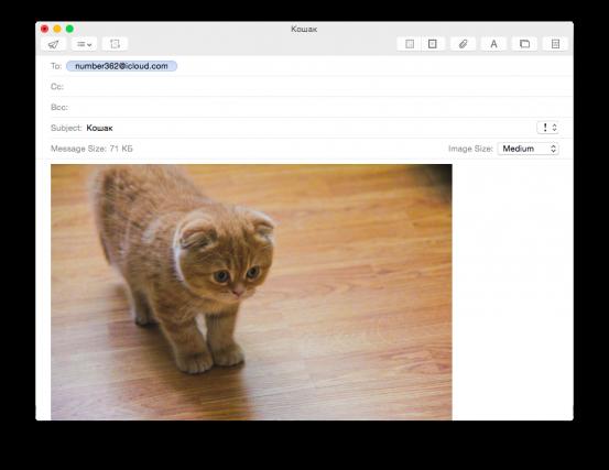 Снимок экрана 2014-06-04 в 19.09.23