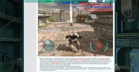 Снимок экрана 2014-06-08 в 22.34.21