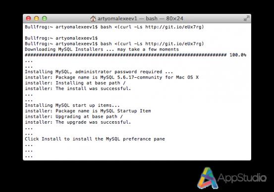 installing_terminal