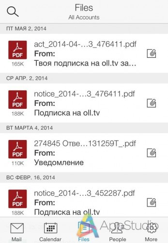 2014-07-01 01.49.19