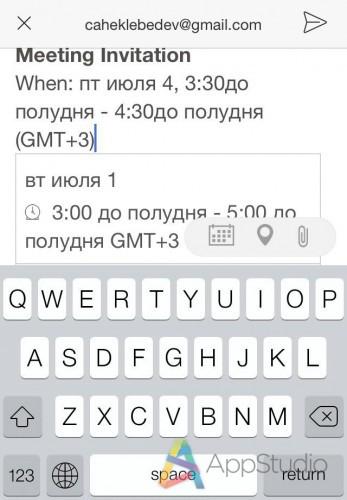 2014-07-01 01.52.00