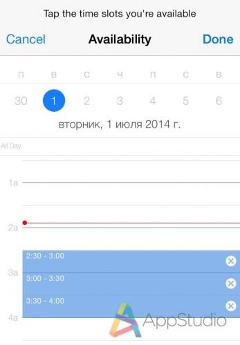 2014-07-01 01.53.30