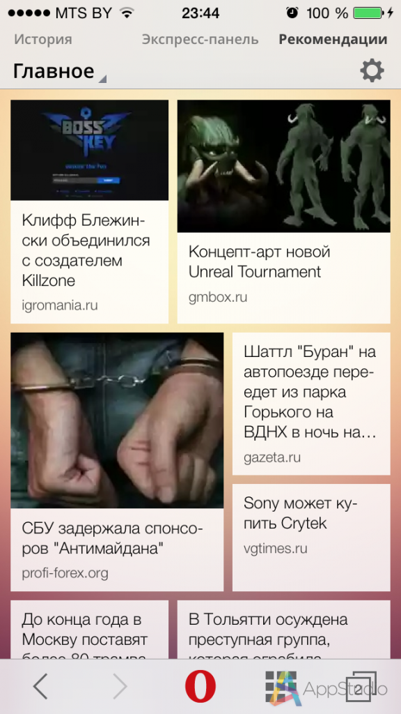 браузер опера мини успешно обновлен: