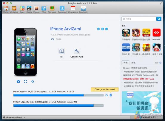 Снимок экрана 2014-07-02 в 16.55.25