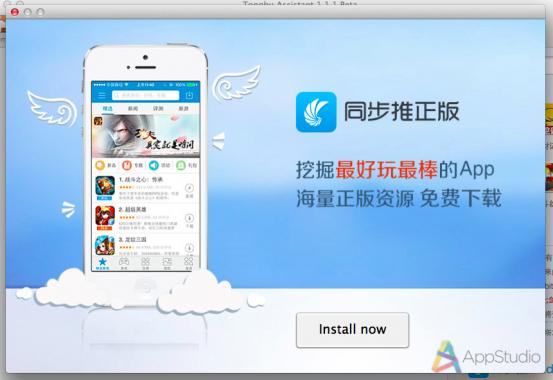 Снимок экрана 2014-07-02 в 16.55.37