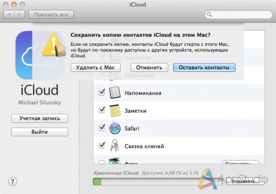 icloud-settings-mac