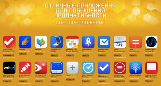 20 apps_nowm