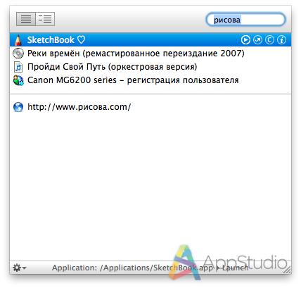2014-08-12 00-22-16 Редактировать запись ‹ Проект AppStudio — WordPress
