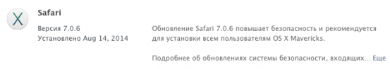 2014-08-14 21-54-50 App Store_nowm