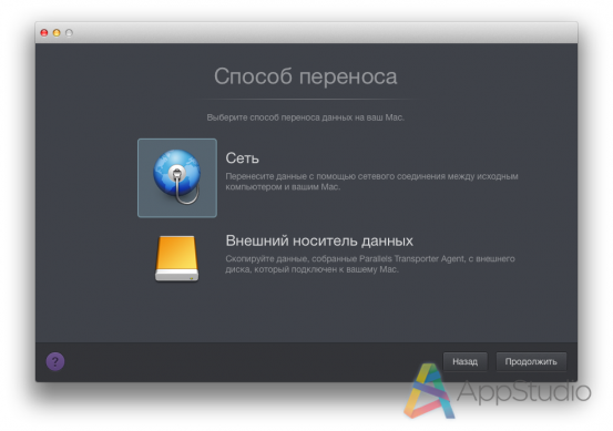 2014-08-25 18-22-57 Parallels Desktop 10