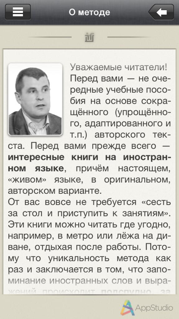 Читать историю россии 10 класс сахаров боханов