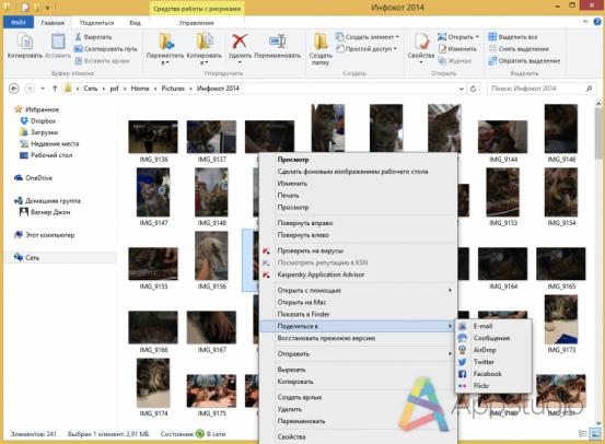 Снимок экрана 2014-08-26 в 16.50.21