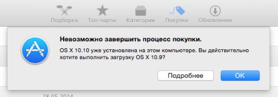 mas-error_nowm
