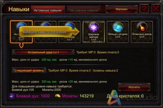 2014-09-01 08.37.59