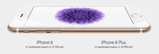 2014-09-10 00-56-00 Официальный магазин Apple Store (Россия) - Новые iPhone6, iPhone6Plus, iPhone5s, iPhone5c и другие_nowm