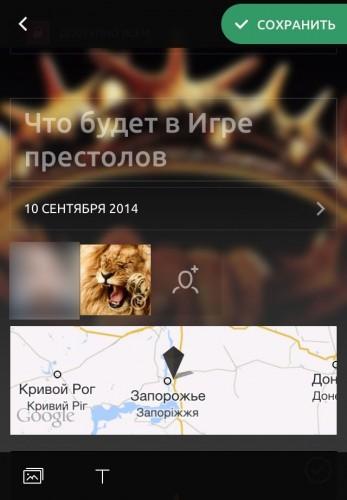 2014-09-10 00.36.05