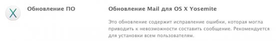 Mailapp_nowm