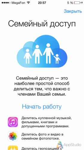 family-access-1