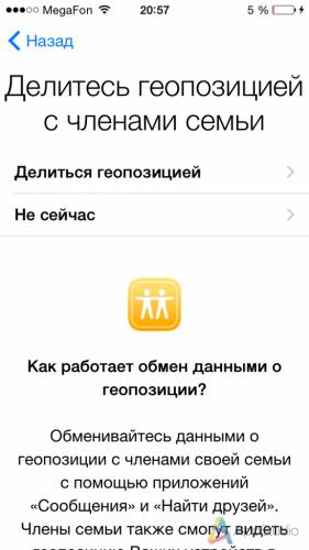 family-access-6