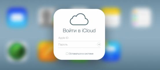 icloud_nowm