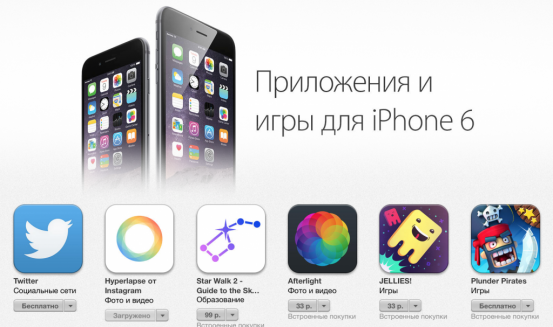 iphone6apps_nowm