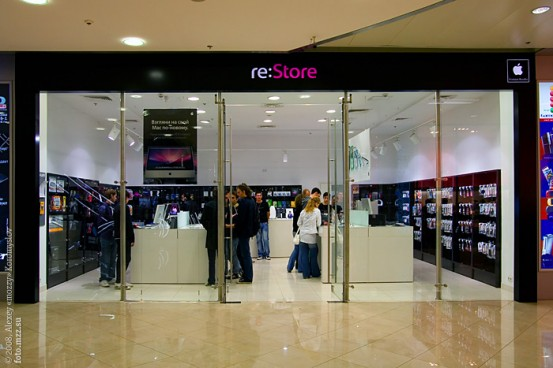 re-store_nowm