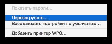 wps2_nowm