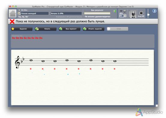 2014-10-12 15-27-50 EarMaster Pro - Стандартный курс EarMaster - Модуль 21: Мелодии в дорийском до миноре (Задание 1 из 5)