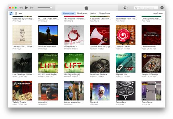 2014-10-17 14-54-56 iTunes_nowm