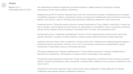 2014-10-17 15-03-13 Добавить запись ‹ Проект AppStudio — WordPress