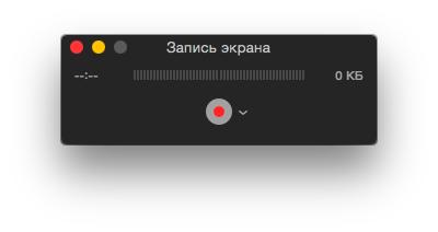 2014-10-19 19-39-56 Запись экрана