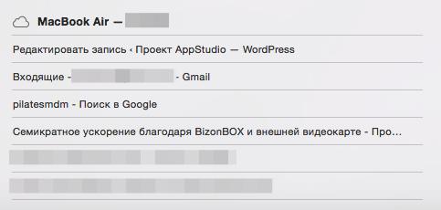 2014-10-19 20-10-09 Редактировать запись ‹ Проект AppStudio — WordPress 2