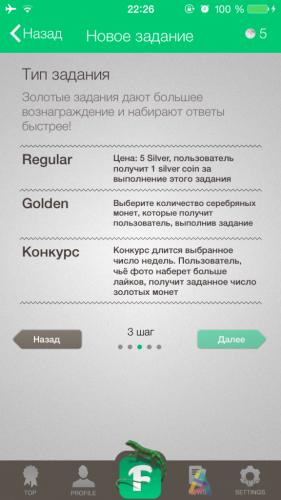 7-task_type