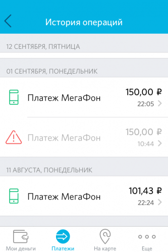 IMG_3980