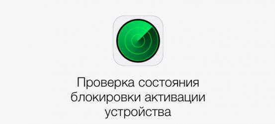 activationblock_nowm