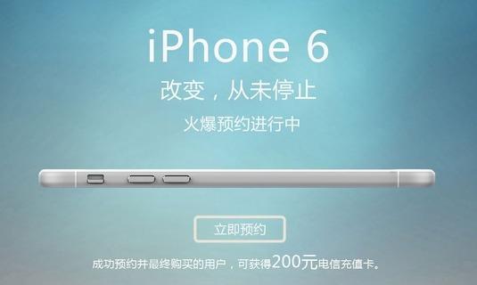 iPhone-6-China-Telecom_nowm