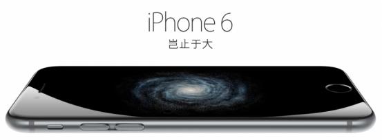 iphone6china_nowm
