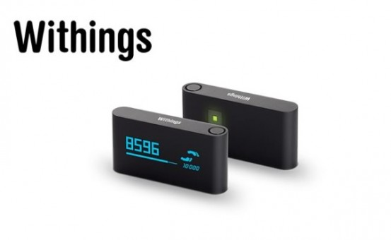 withings_pulse_feature-600x369_nowm