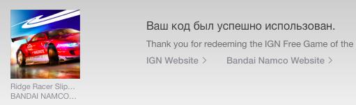 2014-11-08 10-27-41 iTunes