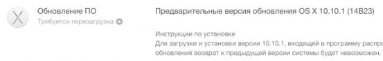 2014-11-11 11-27-21 Fwd: Re: Задачи по экстраординарным сделкам - pavlorm@gmail.com - Gmail