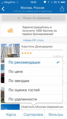 IMG_6103