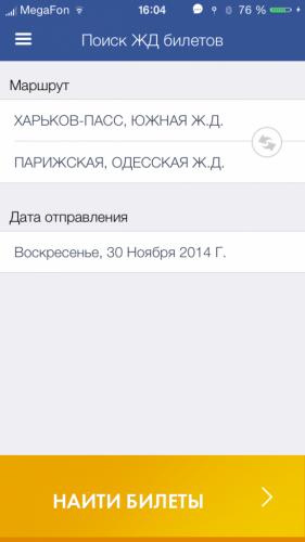IMG_6159