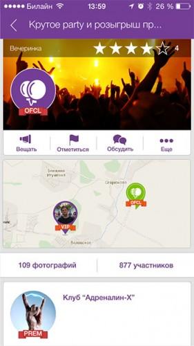 profile_event